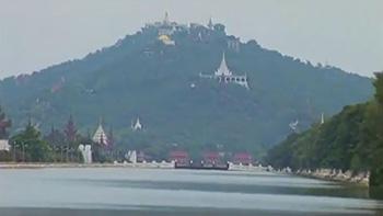 Myanmar Undiscovered Land
